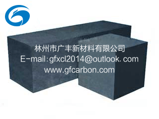 Partial Graphite Carbon Of Linzhou Guangfeng New Materials Co Ltd